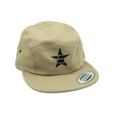 khaki jockey cap